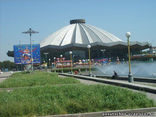 Цирк на Воробьевых горах